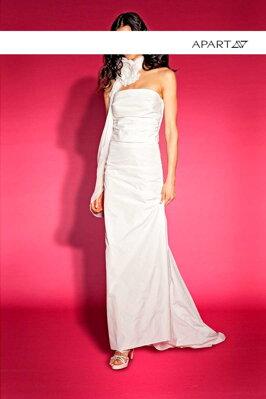 3cfe65c7d52f Svadobné šaty a svadobná móda.